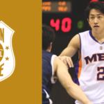 関東大学バスケットボールリーグを見るべき3つの理由