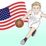 意外と知らない!アメリカのバスケットボール事情