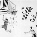 【バスケ向上日記】オフェンス力アップ!レイアップの種類!応用編