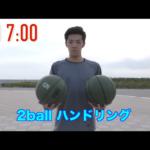 SBヒーローズに学ぼう!ボールさえあればできるドリブル練習!