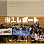 湘南バスケットボールフェスティバルに潜入しました!