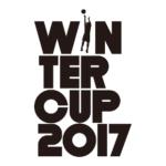 【NEWS】ウインターカップ2017 12/26速報