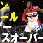 【NBA選手に学ぶ】相手を抜き去るドリブル~シザークロスオーバー~
