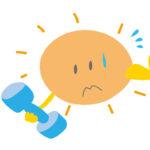 【食事】アスリートの食育~筋肉の疲労回復~