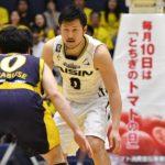 【BリーグNEWS】まさかの移籍!橋本竜馬選手が琉球へ!