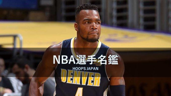 NBA選手名鑑】ドラフト最下位か...