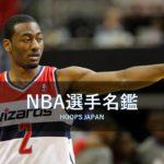 【NBA選手名鑑】ウィザーズのエースからNBAのエースへ~ジョン・ウォール~