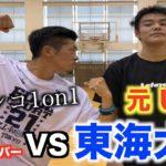 【動画】SBヒーローズが関東大学バスケプレイヤー達と対戦!