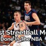 【NBA選手に学ぶ】バスケの試合で使えるストリート技