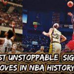 最強のシグネチャームーブ5選!NBA史に残る真似したい必殺技