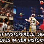 【必殺技】真似したい!NBA史に残る最強のシグネチャームーブ5選