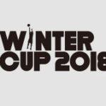 【高校バスケニュース】ウィンターカップ2018 関東出場校