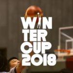 【高校バスケ】ウィンターカップ2018開幕直前!