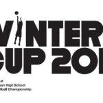 【高校バスケ】ウィンターカップ2018結果速報