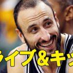 【戦略図鑑】NBAチームに学ぶ(スパーズ)~ドライブ&キックアウト~