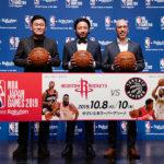 【速報】NBAの試合が16年振りに日本で開催!
