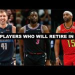 【NBAニュース】2019年限りで引退が囁かれている有名選手5選