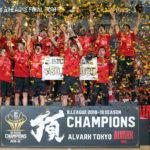 【Bリーグニュース】アルバルク東京が令和初代チャンピオンに輝く!