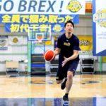 【Bリーグニュース】マーベリックスのミニキャンプに比江島慎が渡米