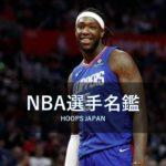 【NBA選手名鑑】NCAA優勝経験をNBAで活かせるか~モントレズ・ハレル~