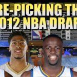 【NBAドラフト2012】遅咲きのフライチャイズプレイヤーが多いNBAドラフト組