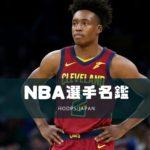 【NBA選手名鑑|コリン・セクストン】驚異のスコアリングポイントガード