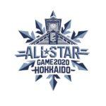 【Bリーグ|NEWS】北海道で開催のBリーグオールスター2020概要決定