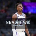 【NBA選手名鑑】スリーポイントの名手~バディ・ヒールド~