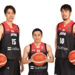 【NEWS】FIBAアジアカップ2021の予選に向けた日本代表12名が決定!