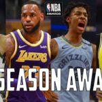 【NBAニュース】2020年NBAアワーズ受賞者は誰の手に?