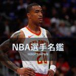 【NBA選手名鑑|ジョン・コリンズ】器用なビックマン