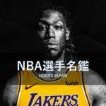 【NBA選手名鑑|モントレズ・ハレル】NCAA優勝経験をNBAで活かせるか