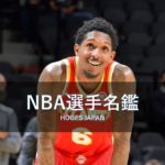 【NBA選手名鑑 ルー・ウィリアムズ】ベンチスタートのゲームチェンジャー