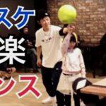 フリースタイルバスケットボールプレイヤーSHIROによるフリースタイルバスケットボールのYouTubeチャンネル紹介!-高知のZEROさん-