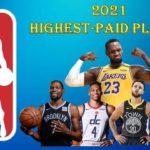 【NBAニュース】2021年NBAで一番稼いでいる選手はあの人!