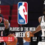 【NBAニュース】第9週の週間最優秀選手にデイミアンリラードとジェームスハーデンが選出