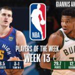 【NBAニュース】第13週の週間最優秀選手にニコラヨキッチとヤニスアデトクンボが選出