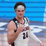 【NBAドラフト2021|コーリー・キスパート】生粋のアウトサイドシューターの魅力3選