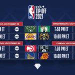 【NBAニュース】NBA2021-22年シーズン開幕カードとクリスマスゲーム対戦カードが決定
