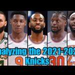 【2021-22年NBA戦力分析】ニューヨーク・ニックス