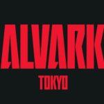 【Bリーグ戦力分析|2021-2022】アルバルク東京