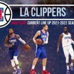 【2021-22年NBA戦力分析】ロスアンゼルス・クリッパーズ