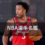 【NBA選手名鑑|OG・アヌノビー】イギリス出身の次世代のスター候補